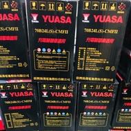 好車汽材Toyota ALTIS 湯淺電池 70B24LS YCT系列壽命多30% 08年後