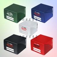 【卡牌收納】Ultra.PRO 對開盒 游戲王 決斗牌盒 卡盒 萬智牌 三國智 VG BS 卡牌用品