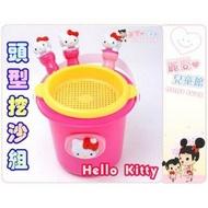 麗嬰兒童玩具館~三麗鷗hello kitty 厚塑頭型挖沙組-五件式造型挖沙玩具附水桶