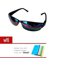 DAKIN แว่นตากันแดด รุ่น LJ001 Polarized  Free glasses case glasses cloth ( Colorful )AKIN แว่นตากันแดด รุ่น LJ001 Polari