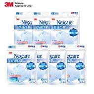 3M Nexcare 8660+拋棄式立體醫用口罩-清爽舒適型-5片x7包組 L/M 尺寸任選