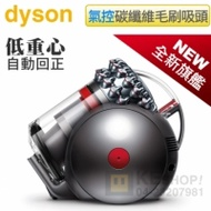 dyson 戴森( CY22 ) Cinetic Big Ball 圓筒式吸塵器