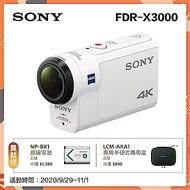 SONY 4K運動攝影機 FDR-X3000