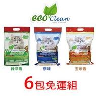 【朋比】免運~ECO艾可豆腐貓砂 7L【6包組】原味/綠茶香~比愛寵豆腐砂好用~