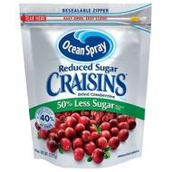 【蝦皮茉兒】宅配免運 🚚 OCEAN SPRAY 蔓越莓乾減糖配方 1221公克 COSTCO 好市多 美國原裝進口
