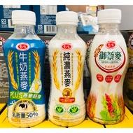 愛之味 純濃燕麥 御藜麥 牛奶燕麥 每瓶290毫升 290ml