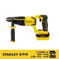 【Stanley】美國 史丹利 STANLEY 20V Max 18V 鋰電無碳刷四溝三用電鎚鑽 SBR20M2K(SBR20M2K)