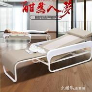 美容床溫玉按摩床玉石加熱3D電動家推拿床按摩床【天天特賣工廠店】
