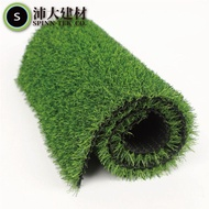 人造草皮 2公分草高  100*100公分 人工草皮 可客製化 橡膠底 舒適 (春天/秋天 2種款式可選)【B43】【B44】