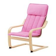 IKEA POÄNG 兒童扶手椅, 實木貼皮, 樺木/almås 粉紅色