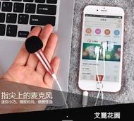 手機小話筒迷你麥克風電容麥蘋果全民K歌耳機唱歌神器直播聲卡兒童設備套裝用