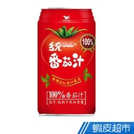 統一蕃茄汁24入/箱 現貨