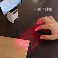 2019新款鐳射鐳射藍芽有線USB投影鍵盤蘋果小米華碩聯想電腦ipad平板無線虛擬便攜手機鍵盤通用華為紅外線