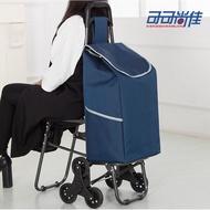 帶椅子 爬樓梯購物車老年買菜車小拉車拉杆車手推車折疊帶凳#創意園