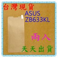 【快速出貨】ASUS ZenFone Max M2 ZB633KL 亮面 9H 鋼化 玻璃保貼 保護貼 玻璃貼