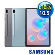 Samsung Galaxy Tab S6 T865 10.5吋 LTE 平板電腦霧岩灰