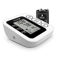 家用語音電子血壓計充電上臂式血壓儀全自動醫用血壓測量儀