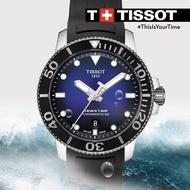 TISSOT 天梭 T1204071704100 Seastar 1000 陶瓷圈 海洋之星300米潛水機械錶 黑 藍 43mm