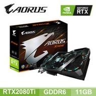 技嘉 AORUS RTX2080Ti XTREME 11G/Std:1770MHz/三風扇/RGB三環燈/註冊五年保固(29cm)