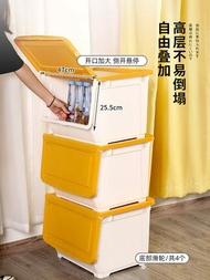 前開式收納箱 收納盒零食側開兒童玩具儲物箱收納筐整理箱前開式衣服塑膠收納箱『MY4242』
