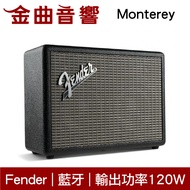 Fender Monterey 無線 藍牙 喇叭 音箱 | 金曲音響
