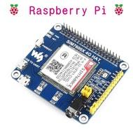 【樹莓派Raspberry Pi】﹝SIM7600CE 擴張板﹞ 4G/3G/2G(Raspberry Pi 擴展板 擴張板)