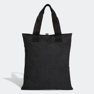 Adidas x Issey Miyake 3D Sports Bag