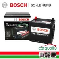 【BOSCH 博世】電瓶BOSCH銀合金 福特FOCUS/KUGA啟停 LB4 EFB低身