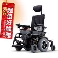 康揚 電動輪椅 MGN-SLN 旋風馬 標準椅 電動輪椅補助 配件C款  贈 熊熊愛你中單2件