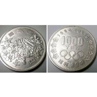 【商品名稱】:日本 1964年昭和39年 東京奧運  富士山 1000元 銀幣 UNC(保證真品)