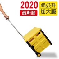 易攜耐重可推拉購物車-黑黃(折疊車/菜籃車/載物車)