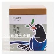 【八百金股份有限公司】臺灣藍鵲茶-文山包種茶 茶包