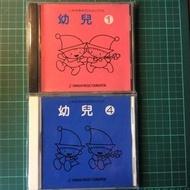 兒童CD-山葉音樂教育系統/幼兒班 2CD