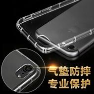 華碩 ZenFone Max Pro ZB602KL 5.99吋空壓殼 AUSU ZB602KL 加厚防摔透明矽膠套 全包邊TPU軟膠手機殼
