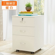 Mobile Lock Off White Metal Pedestal - Office Pedestal - Table Pedestal - Mobile Pedestal - Office Drawers - NewStar Furniture Collection