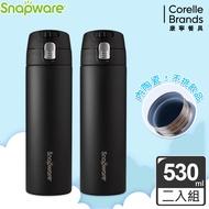 康寧 SNAPWARE 陶瓷不鏽鋼彈跳保溫杯-530ml-2入組(黑)+(黑)