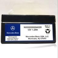 Benz 原廠 電瓶 ECO 起動/停止 功能 W211 W166 W292 W204 W117 W176 W218
