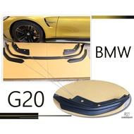 小傑車燈精品--全新 BMW G20 G21 MTECH 三件式 Performance 式樣 前下巴 素材 空力套件