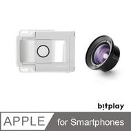 bitplay ALLCLIP 通用機身鏡頭夾+HD高階廣角鏡頭 專業玩家組合(iPhone & Android皆適用)