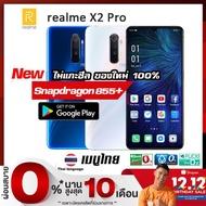 Realme X2 Pro Snapdragon 855+ เมนูไทย+google play