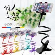 懶人支架 蝦皮拍賣最低價 雙夾手機懶人支架 懶人夾 支架 雙夾支架 6.3吋以下手機都能使用