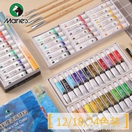 馬利油畫工具套裝24色油畫顏料油畫箱油畫框油畫筆調色板材料套裝初學者寫生 交換禮物 YXS