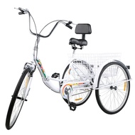 VEVOR Foldable Tricycle Adult 26'' Wheels Folding Basket Cart Folding Tricycle 1-Speed/ 7-Speed 3 Wheel Bikes For Adults