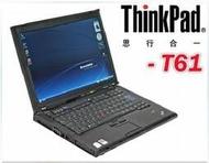 【下單前請詢價】二手聯想 ThinkPad IBM T60 T61 二手筆記本電腦 上網本
