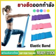 ยางยืดโยคะElastic Yoga Bandผ้ายางยืดสำหรับออกกำลังกายโยคะ ยางยืดพิลาทิส ยางยืดโยคะ ยางยืดออกกำลังกาย โยคะพิลิทิส  ช่วยลดไขมันSP39