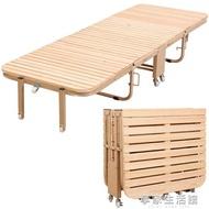 木板床硬板實木折疊床單人床辦公室午休床午睡床隱形床陪護床鐵藝-享家生活館 YTL
