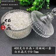 消磁碗    天然紫白粉黃水晶碎石手鍊消磁凈化消磁碗消磁石能量水晶柱能量塔【AA161】