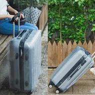 กันน้ำ PVC หนากระเป๋าใสขนาด 20,22,24,26, 28 กันฝุ่นกระเป๋าเดินทาง #15