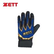 ZETT 打擊手套 BBGT-992