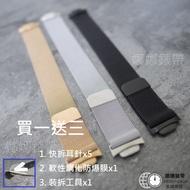 $娜娜錶帶$ 買一送三配件 Asus ZenWatch 3米蘭錶帶金屬錶帶 不鏽鋼錶帶 華碩ZenWatch3 代用